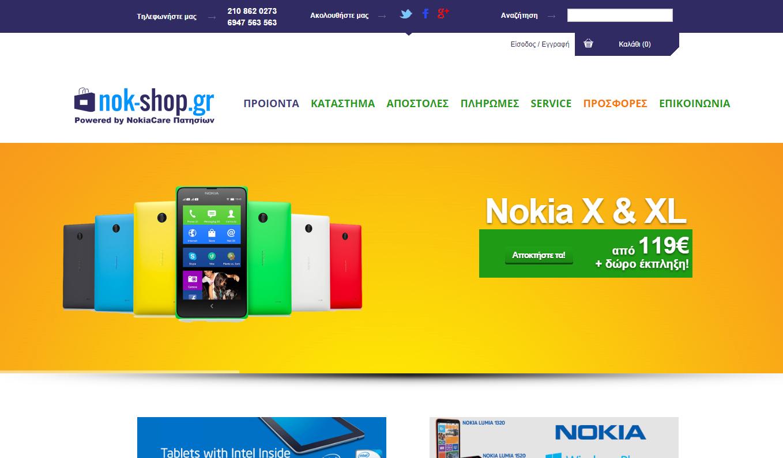 nok-shop.gr site