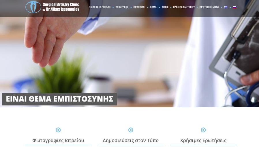 Dr ραντεβού ιστοσελίδα