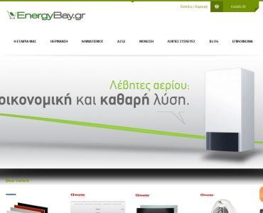 energybay.gr