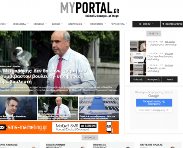 myportal.gr