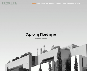 proelta.gr